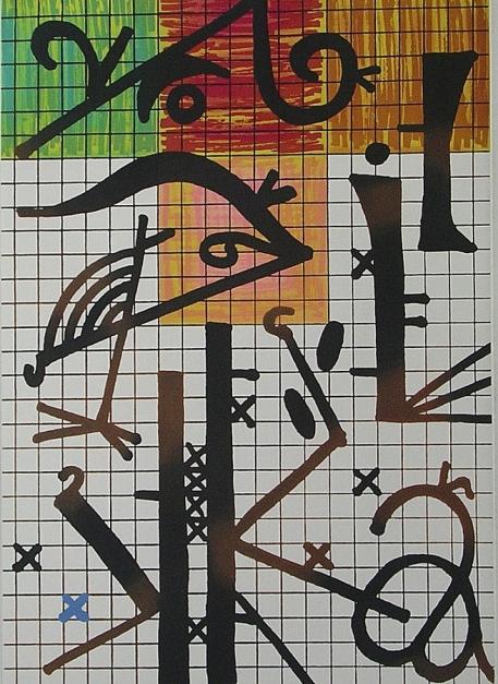 Rato-4 |Obra gráfica de Ferrán García Sevilla | Compra arte en Flecha.es