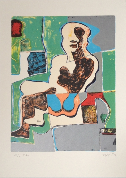 Mujer Sentada (1) |Obra gráfica de Manuel Oyonarte | Compra arte en Flecha.es