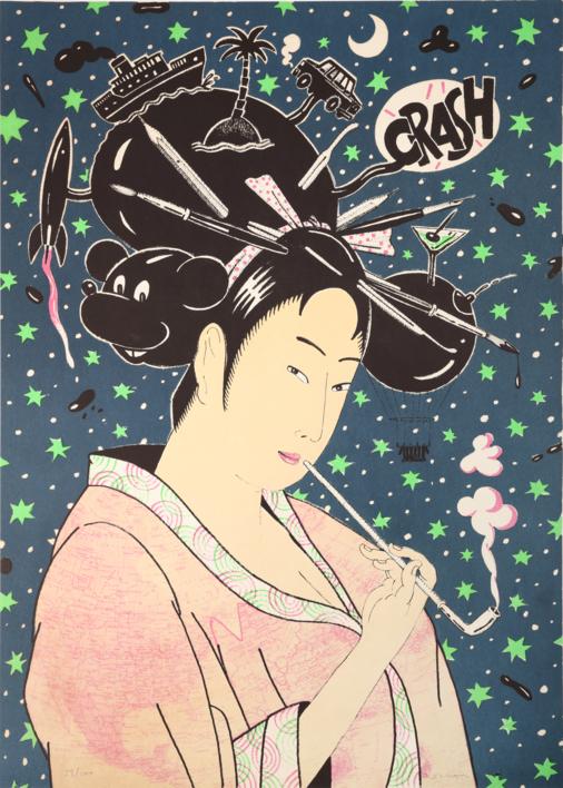 Geisha II |Obra gráfica de Fernando Bellver | Compra arte en Flecha.es