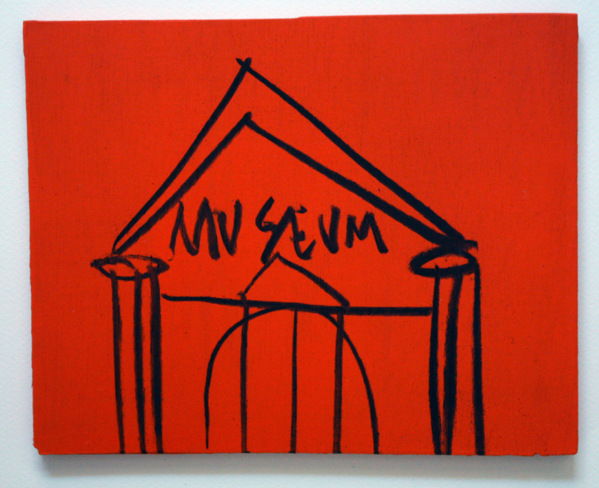 Museum I |Dibujo de Laura Franco Carrión | Compra arte en Flecha.es