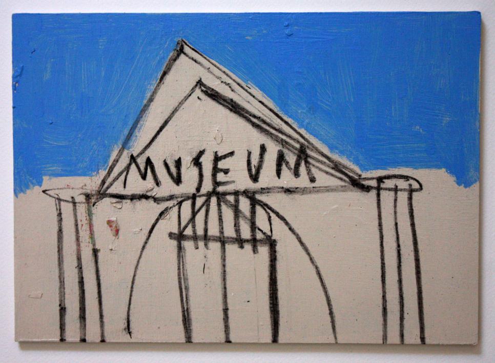 Museo - cárcel |Dibujo de Laura Franco Carrión | Compra arte en Flecha.es
