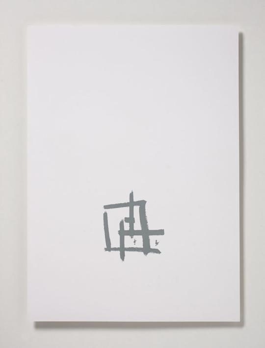 El Color como Metáfora | Collage de Pablo Pérez Palacio | Compra arte en Flecha.es