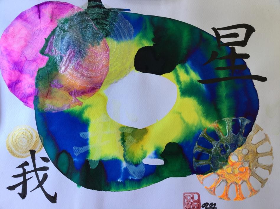 Yo y  una estrella |Collage de Olga Moreno Maza | Compra arte en Flecha.es