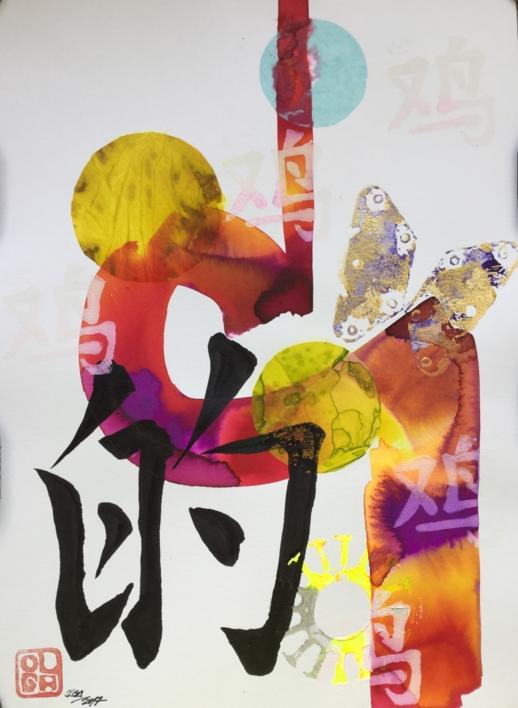 Caligrafía 2. 的 |Collage de Olga Moreno Maza | Compra arte en Flecha.es