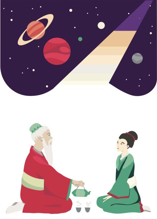 La importancia del cosmos en la energía humana  Dibujo de Sara Novovitch   Compra arte en Flecha.es
