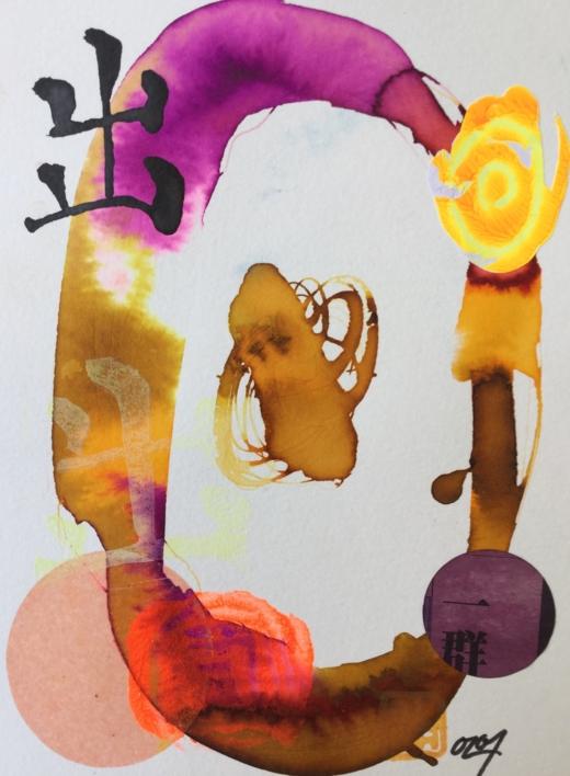 Caligrafía  2/2019 |Collage de Olga Moreno Maza | Compra arte en Flecha.es
