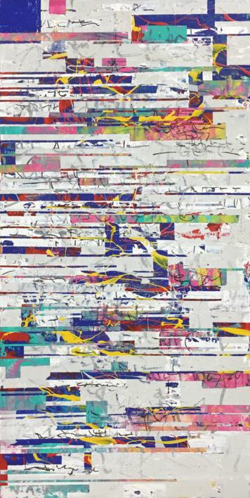 Vertical Glitch |Pintura de Ana Dévora | Compra arte en Flecha.es