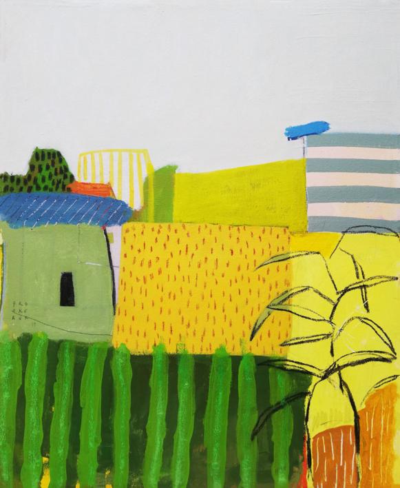 Plener Malarski II  Pintura de Ana Cano Brookbank   Compra arte en Flecha.es
