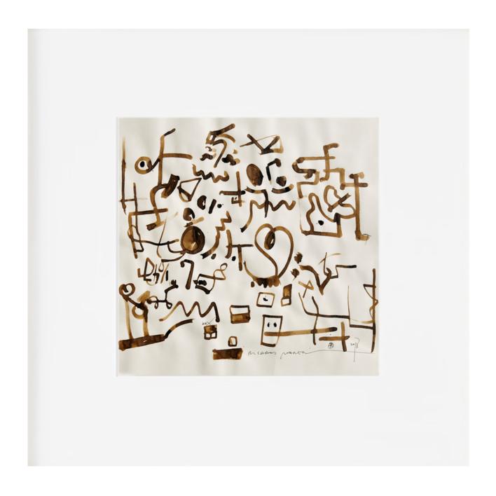 Curvisme- 185 |Obra gráfica de RICHARD MARTIN | Compra arte en Flecha.es