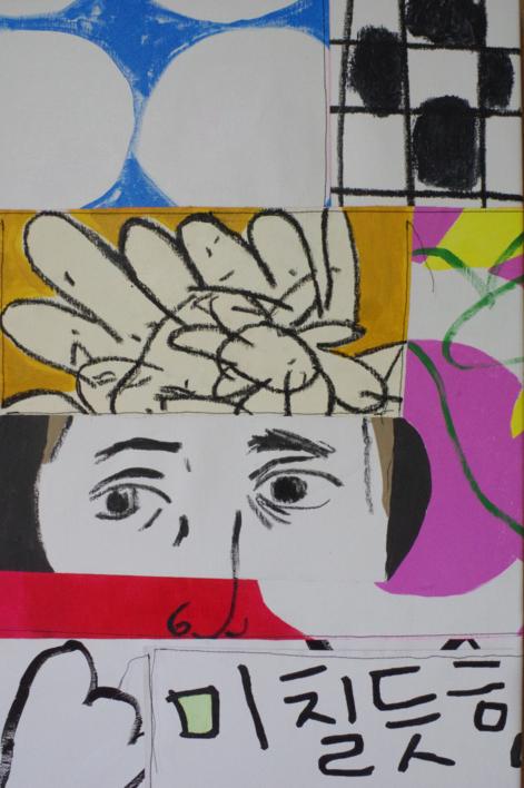 521 Version Mismatch   Pintura de Nadia Jaber   Compra arte en Flecha.es