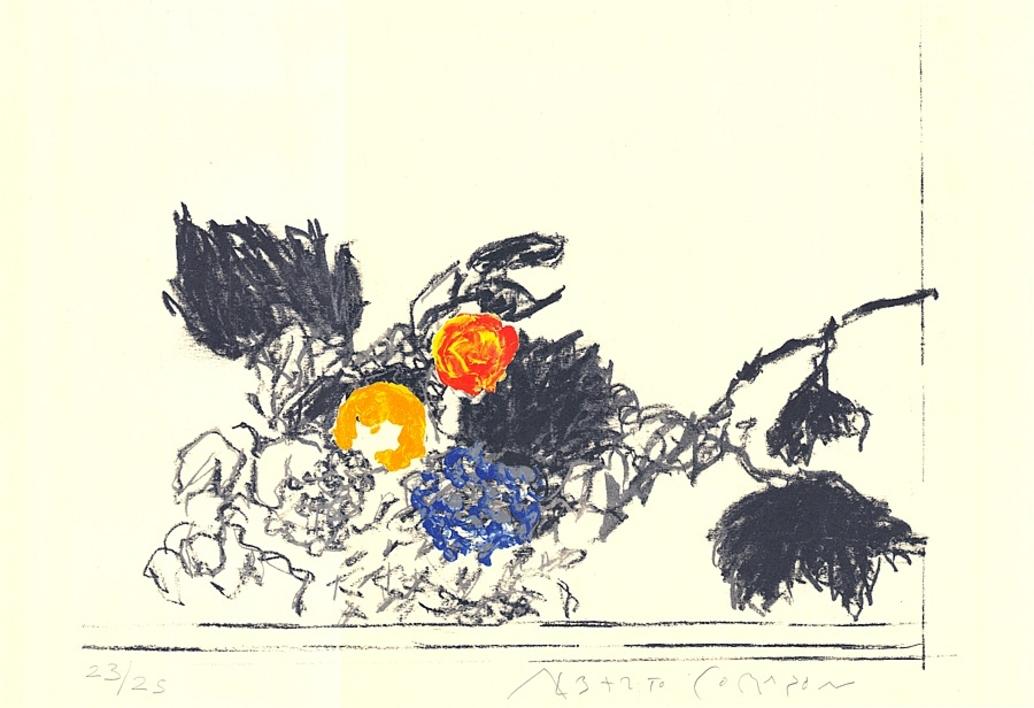 A propósito de Caravaggio. Cesta con frutas |Dibujo de Alberto Corazón | Compra arte en Flecha.es