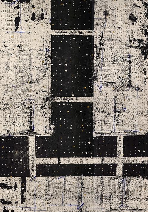 T Invertida |Ilustración de Enrique Brinkmann | Compra arte en Flecha.es