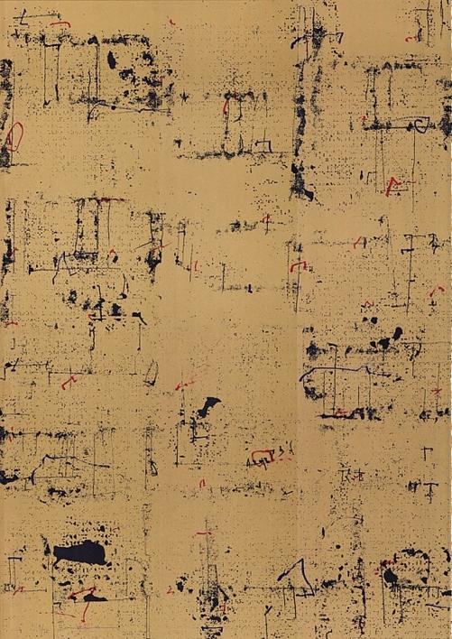 Puntos y Manchas en Positivo |Obra gráfica de Enrique Brinkmann | Compra arte en Flecha.es