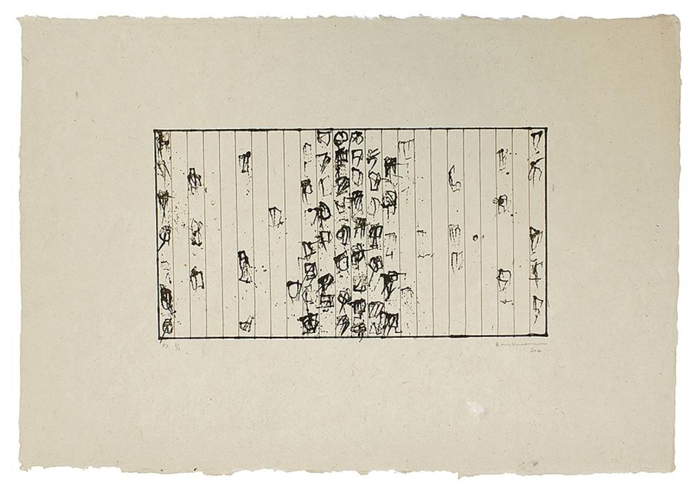 Enigma Budista VIII |Obra gráfica de Enrique Brinkmann | Compra arte en Flecha.es
