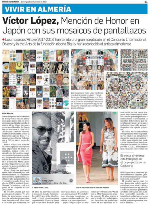 Ai Paz | Collage de AiVictor | Compra arte en Flecha.es
