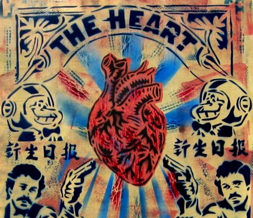 The Heart   Pintura de Carlos Madriz   Compra arte en Flecha.es