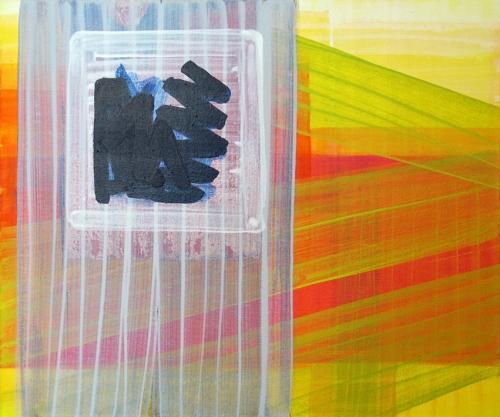 LRL 110 |Pintura de Daniel Charquero | Compra arte en Flecha.es