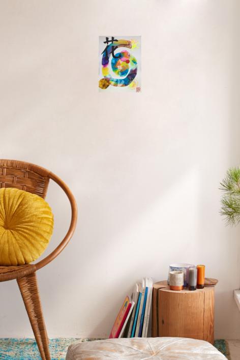 Caligrafía  5. Flor 花 | Collage de Olga Moreno Maza | Compra arte en Flecha.es
