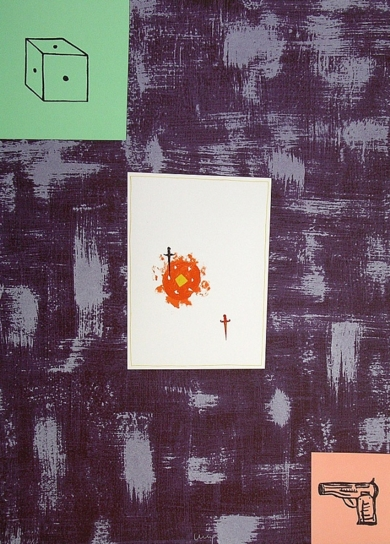 1989-8|Obra gráficadeFerrán García Sevilla| Compra arte en Flecha.es