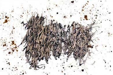 La Maraña|DibujodeJorge Regueira| Compra arte en Flecha.es