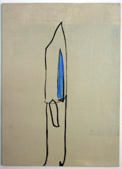 Sin título|DibujodeLaura Franco Carrión| Compra arte en Flecha.es