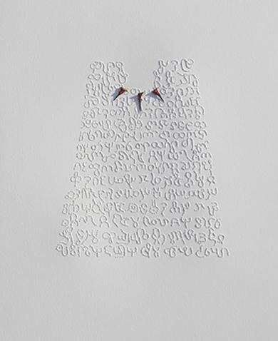 Serie Frágil|CollagedeSusana Garcia Ungo| Compra arte en Flecha.es