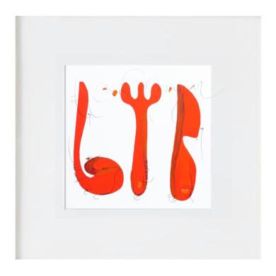 el bon menjar Ilustraciónderichard martin  Compra arte en Flecha.es
