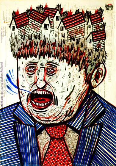 IRON MOUNTAIN|DibujodeVicente Aguado| Compra arte en Flecha.es