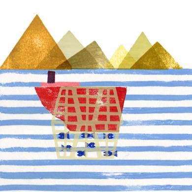 Pesca  y  Dunas|DigitaldeTeresa Arroyo Corcobado| Compra arte en Flecha.es