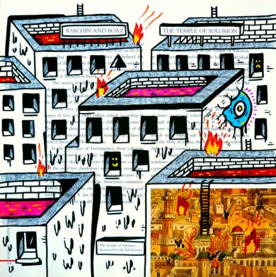 SOLOMON ST. (FREEMASON CITY)|DibujodeVicente Aguado| Compra arte en Flecha.es