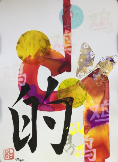 Caligrafía 2. 的|CollagedeOlga Moreno Maza| Compra arte en Flecha.es