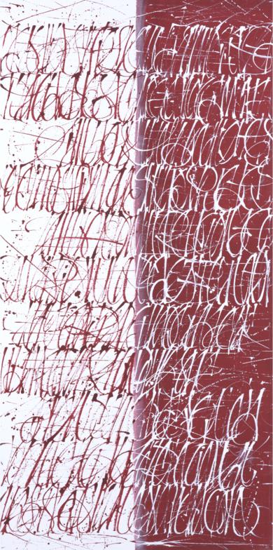 Dualidad en rojo|PinturadeJorge Regueira| Compra arte en Flecha.es