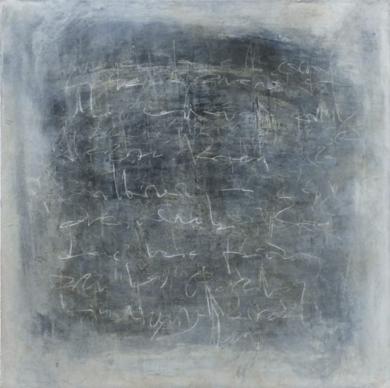 Blue Noise II|PinturadeAna Dévora| Compra arte en Flecha.es