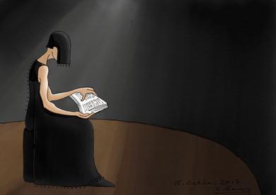 Mujer lee|Obra gráficadeLola Barcia Albacar| Compra arte en Flecha.es