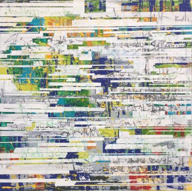Tropical Glitch|PinturadeAna Dévora| Compra arte en Flecha.es