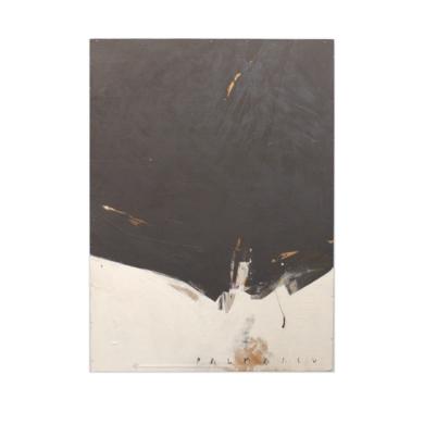 Cava|PinturadePalma Alvariño| Compra arte en Flecha.es