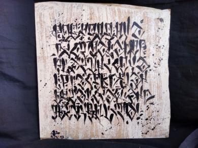 Caliwood|DibujodeTxina Tequis| Compra arte en Flecha.es