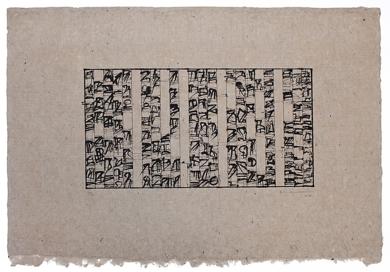 Enigma Budista VII|Obra gráficadeEnrique Brinkmann| Compra arte en Flecha.es