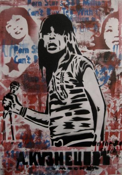 David Johansen|Obra gráficadeCarlos Madriz| Compra arte en Flecha.es