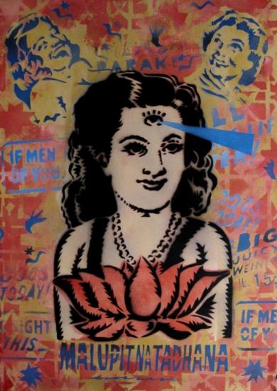 Mística V Lotus Lady|IlustracióndeCarlos Madriz| Compra arte en Flecha.es