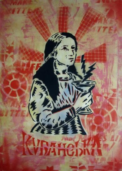 Mistíca VIII Lucia|IlustracióndeCarlos Madriz| Compra arte en Flecha.es