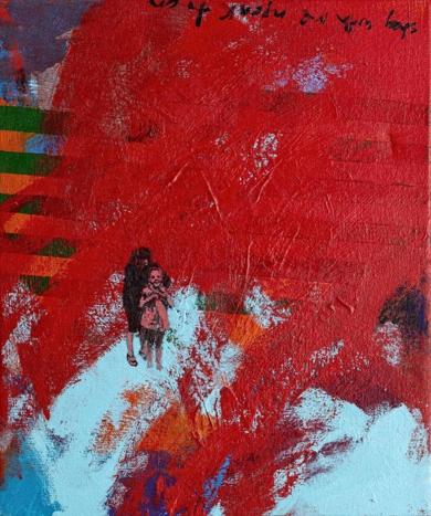 Dilsa Jimenez | Compra arte en Flecha.es