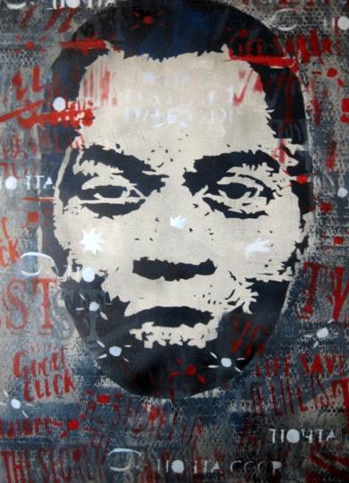 Fela II|Obra gráficadeCarlos Madriz| Compra arte en Flecha.es