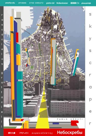 NY Downtown-Skyscraper|DigitaldePABLO URRUTI| Compra arte en Flecha.es