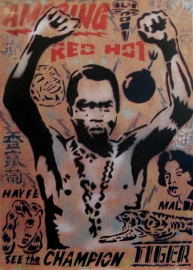 Fela III|Obra gráficadeCarlos Madriz| Compra arte en Flecha.es