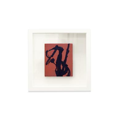 TUORE|PinturadePalma Alvariño| Compra arte en Flecha.es