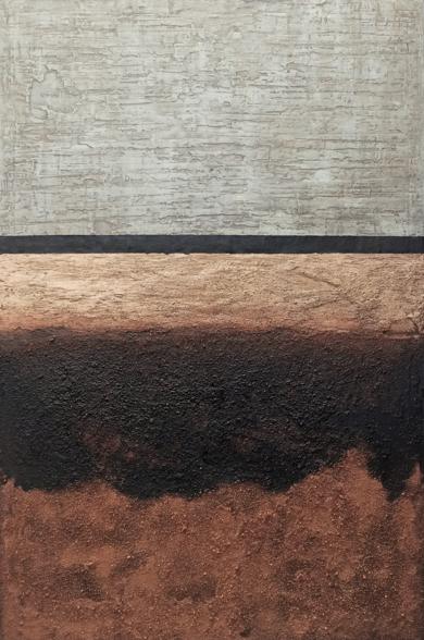 Terra firma|PinturadeRamon Vintró| Compra arte en Flecha.es