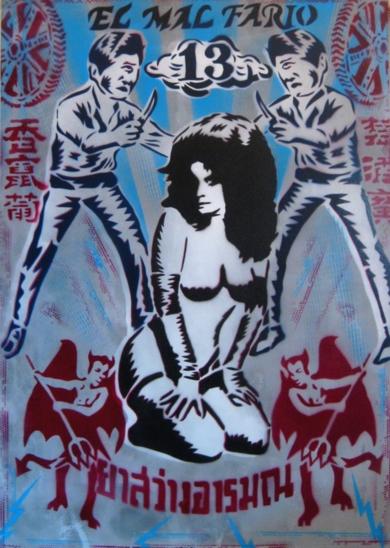El Mal Fario|PinturadeCarlos Madriz| Compra arte en Flecha.es