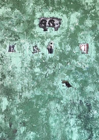 Exi(s)t|CollagedeHelena Rubí| Compra arte en Flecha.es