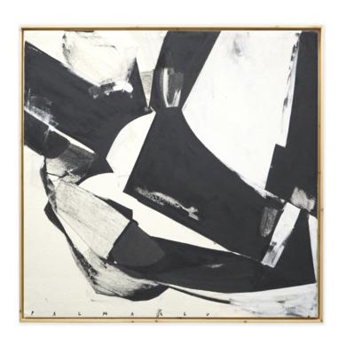 BAKAR|PinturadePalma Alvariño| Compra arte en Flecha.es